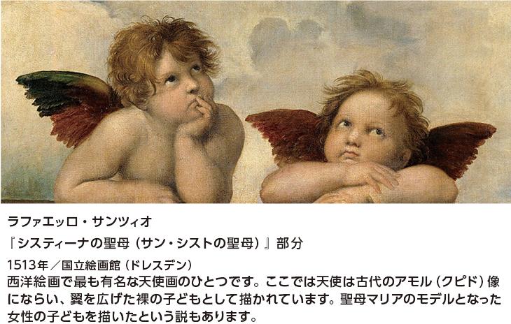 天使の画像 p1_26